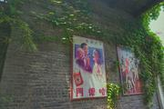 两江国际影视城(民国街)