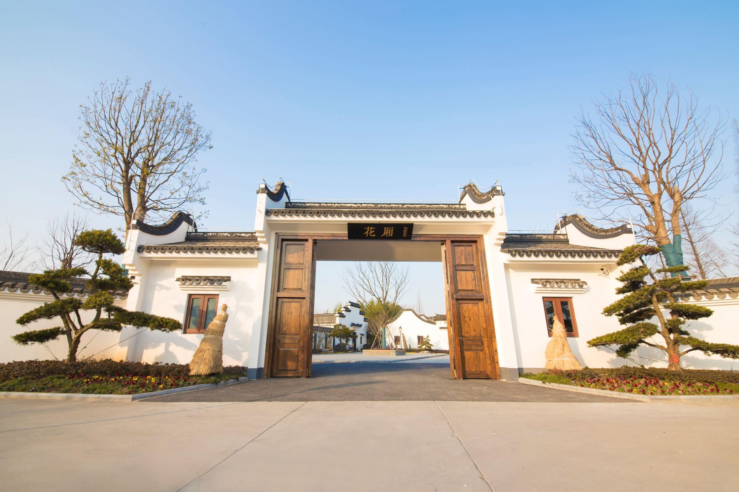 上海花厢沈家院子