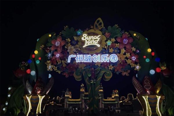 【11周年,我的旅行故事】游玩广州融创乐园