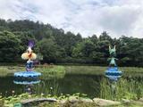 银杏湖乐园