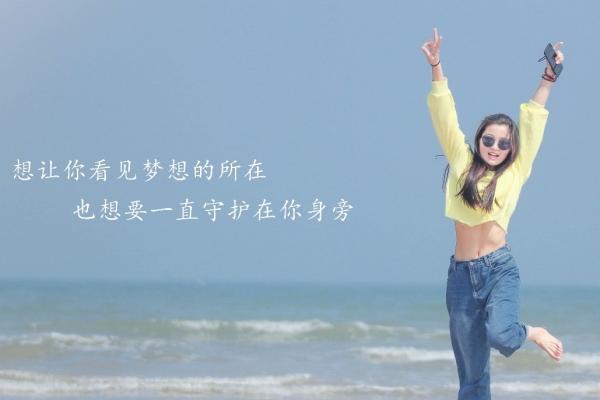 【11周年,我的旅行故事】春去夏至日照,溫柔只為意中人