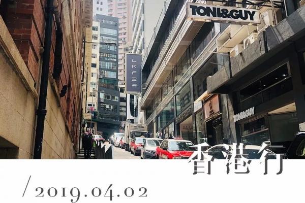 香港游玩攻略 | 不一样的香港,每个人都在努力的生活着。