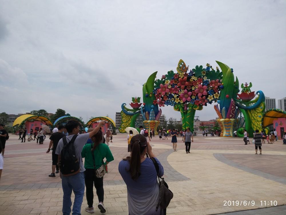 【11周年,我们的旅行游记】融创城文化乐园
