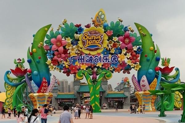【11周年,我的旅行故事】廣州融創樂園搶先體驗