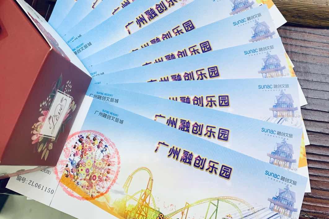 【11周年,我的旅行故事】广州融创乐园一日游