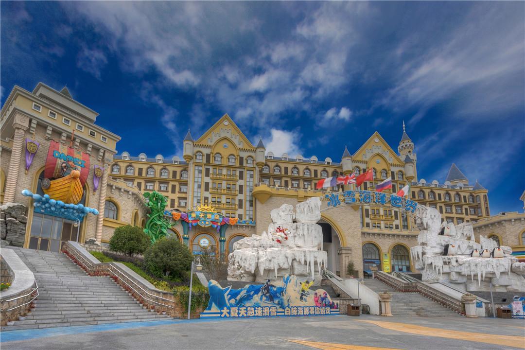 石林冰雪海洋世界亲子酒店
