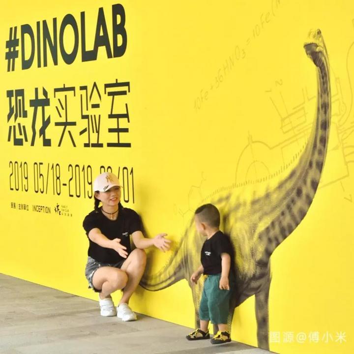 滴滴滴!打卡风靡全球的恐龙实验室