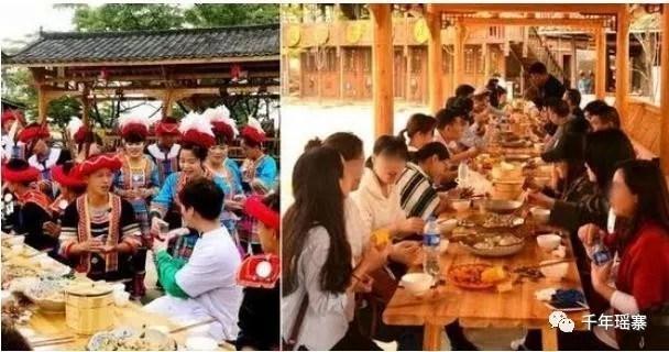 「好嗨哟」瑶族尝新节+瑶王长桌宴美食,燃爆七月