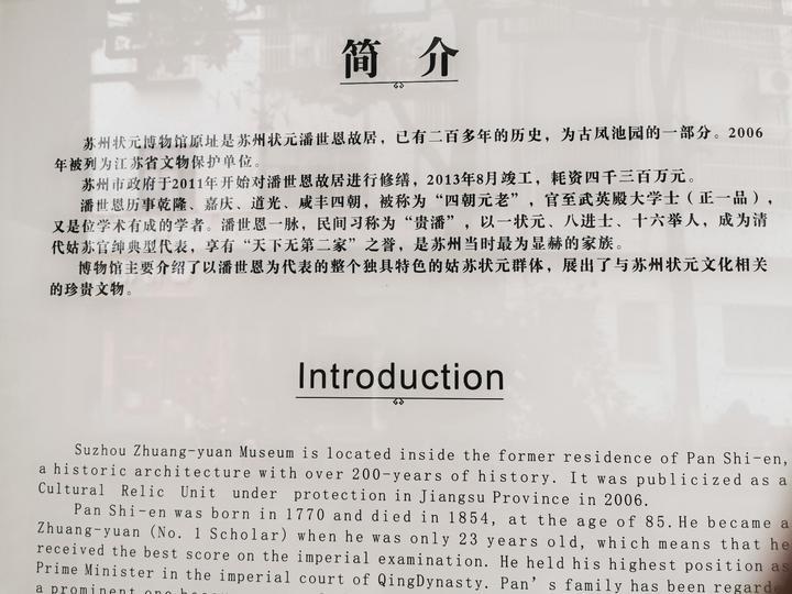 不念前世只看今生——苏州平江旅游攻略(内附平江拍摄视频)