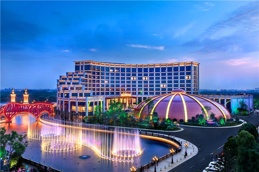 江阴马儿岛酒店