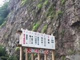 杭州大明山景区