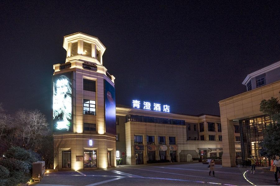 青澄美程酒店(苏州金鸡湖李公堤店)