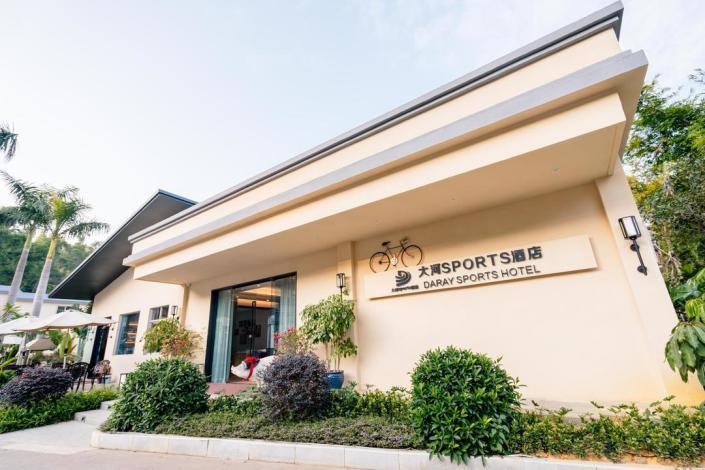 中山泉林大河SPORTS酒店