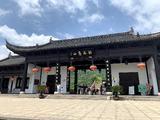 张家港香山旅游风景区
