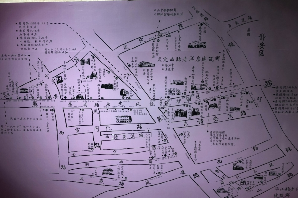 【上海微旅游】漫步愚园路 感受上海独特味道