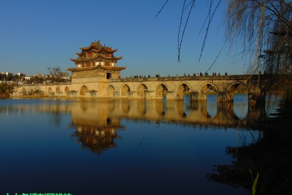 """【我要上榜单】夕阳下,列入中国造桥史册的""""滇南大观楼""""更显神秘,更迷人"""