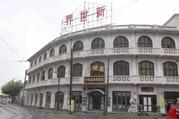 上海影视乐园双人票