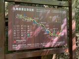 临安太湖源
