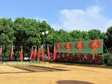 江苏句容茅山景区