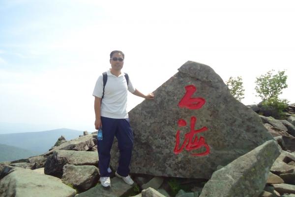【我和祖国合影】登顶吉林敦化老白山