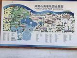 宁波北仑凤凰山海港乐园