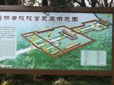 南京钟山风景名胜区