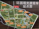 长兴岛郊野公园
