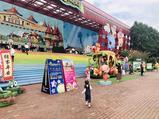 杭州烂苹果乐园