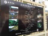 信阳西九华山风景区