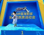 中国海影城海上传奇主题乐园