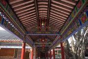 广州宝墨园