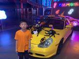 上海万达汽车乐园