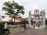 杭州HelloKitty乐园