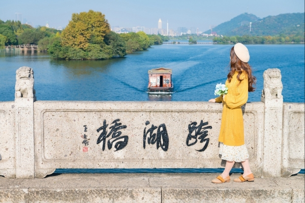 【年末去哪玩】江南的婉约和大气,尽在萧山的美景与文化中