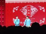 北京德云社(广德楼戏园店)
