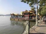 西湖游船 湖滨码头(浙江外事·空调游船)