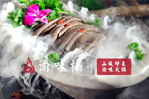 成都火锅哪家比较好吃?渝味楠老火锅就算排断腿也要去