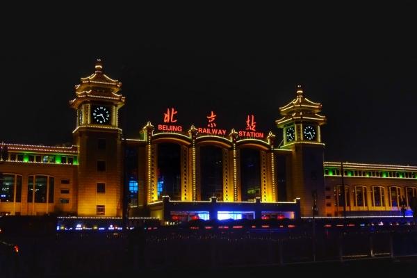 【年末去哪玩】闲游北京:散落在记忆中的几个片段