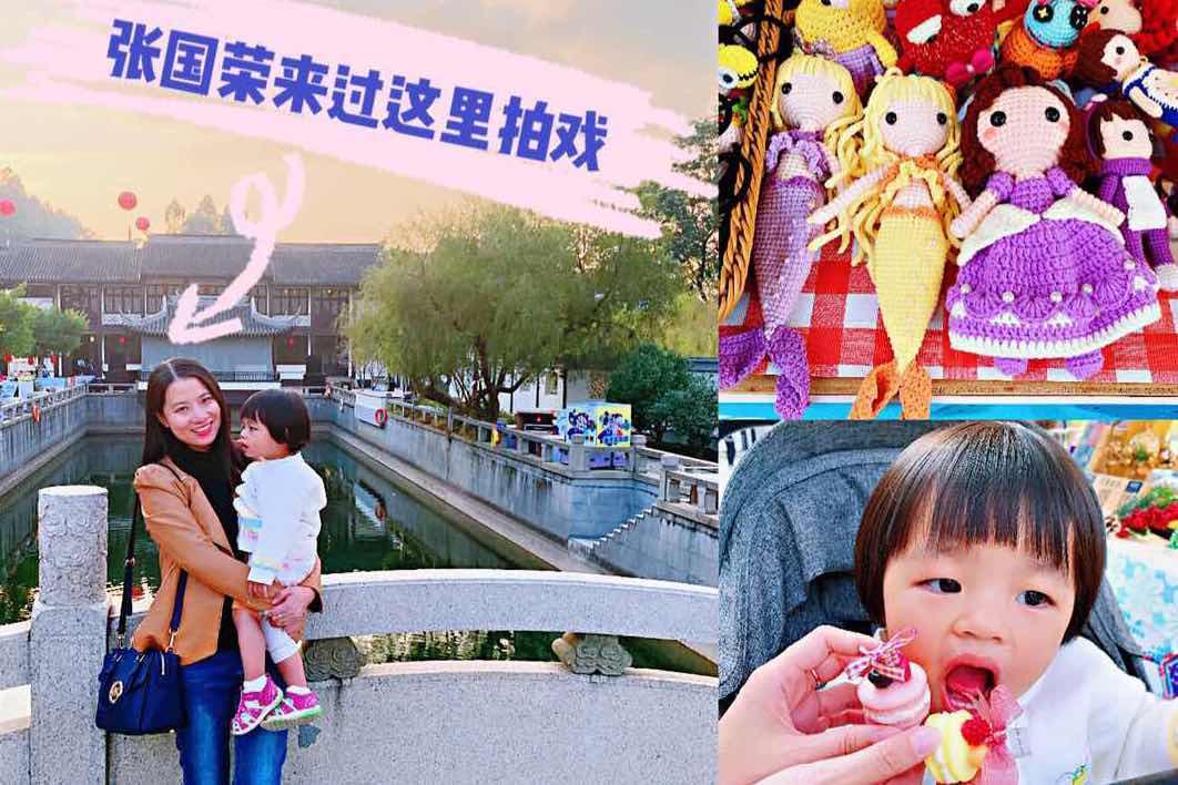 广州|水乡上的亲子嘉年华,一边看风景一边玩!