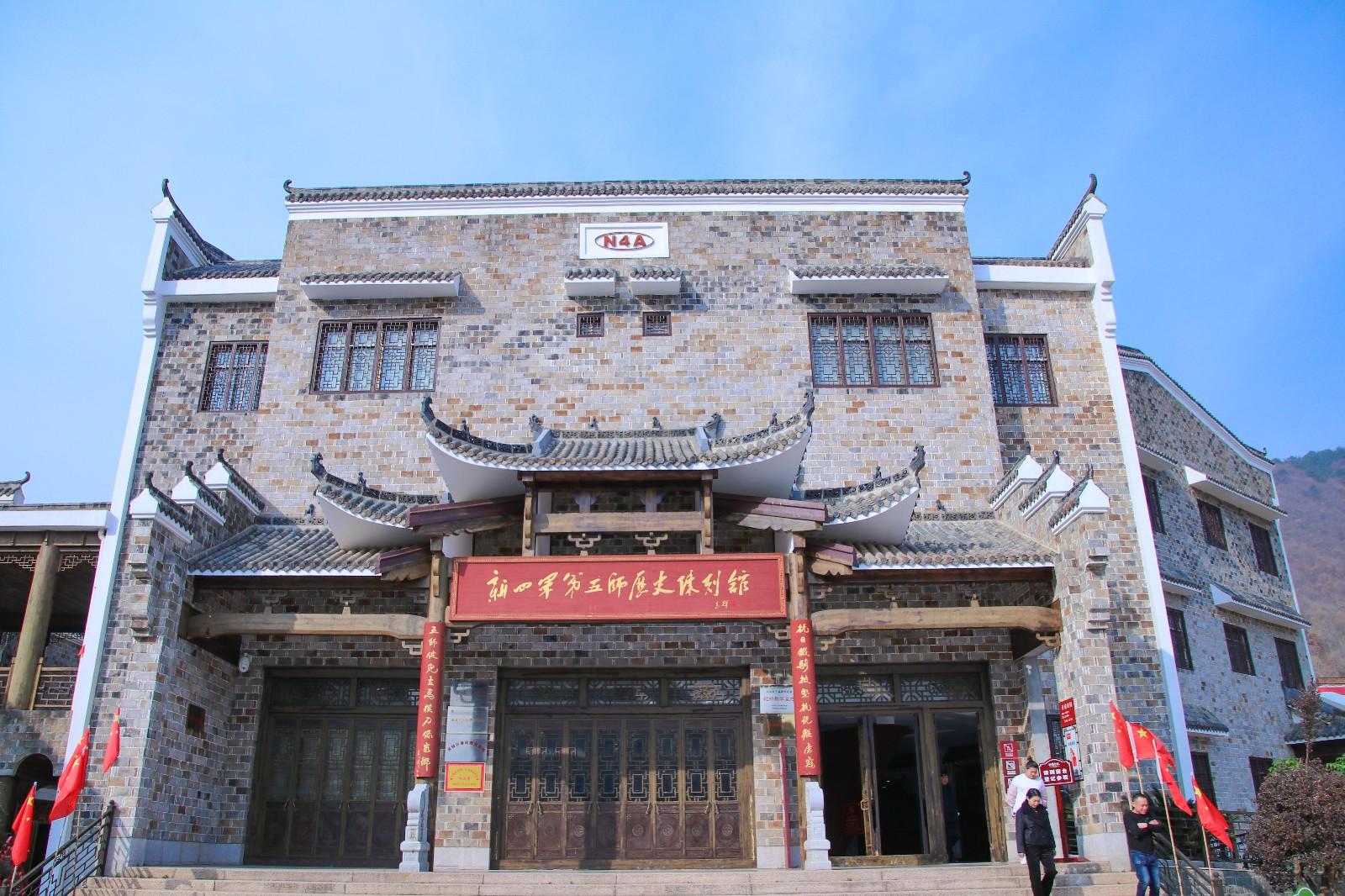 【新年輕度假】武漢小眾旅行好去處 被譽為武漢抗戰第一村 村里多長壽老人