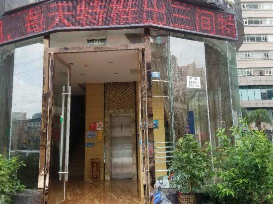 安顺蓝鑫港湾大酒店(原蓝宇港湾大酒店)
