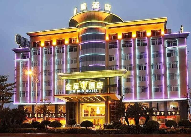 东莞金胜商务酒店(原金盾酒店)