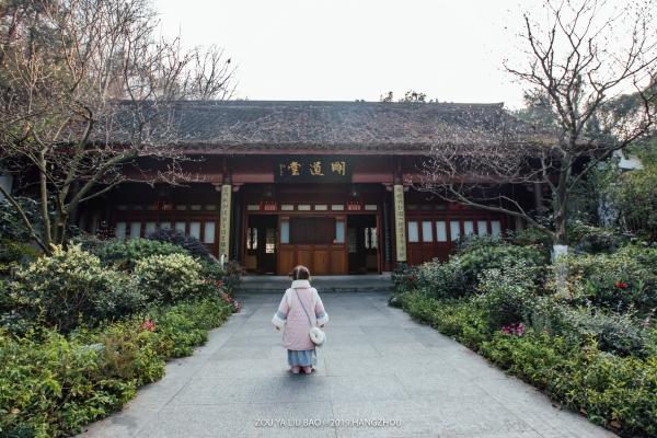 【新年輕度假】萌娃帶你玩杭州,梁祝同窗的萬松書院,原來這么漂亮!