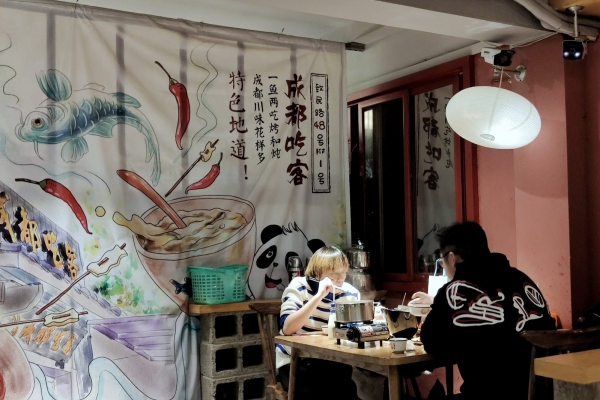 【新年轻度假】打卡成都最受欢迎出创意川菜,人均90性价比超高