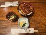 日本JR PASS 富士山静冈地区3日周游券