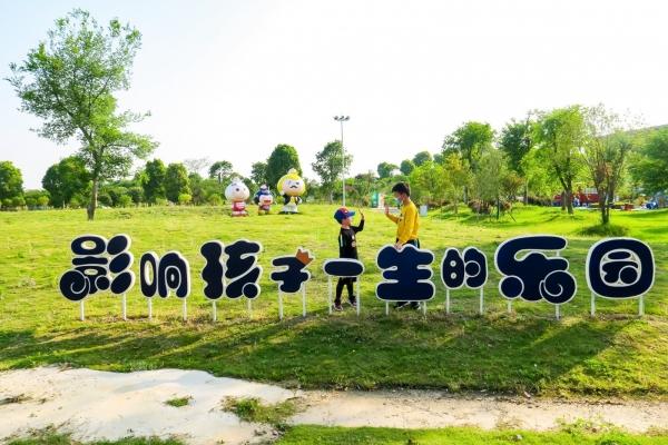 武汉周边带娃亲子旅行地推荐,儿童节、小长假,攻略请收好