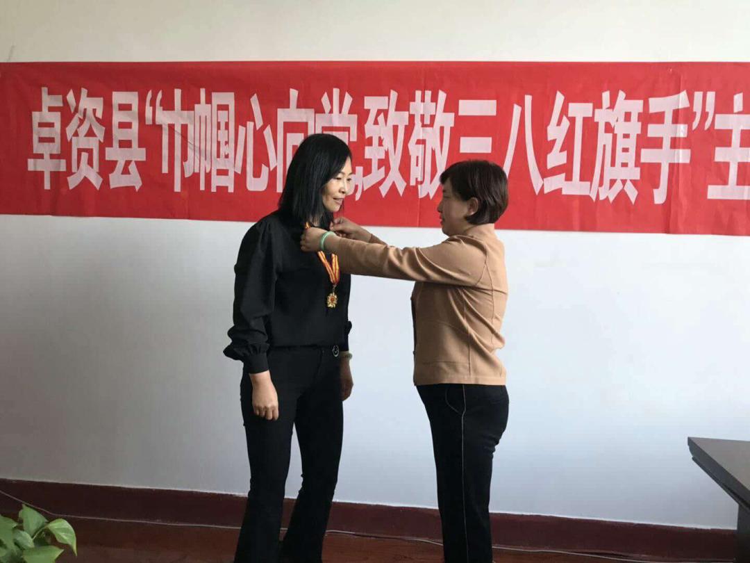 卓资县:巾帼心向党致敬三八红旗手