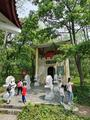 南京老山国家森林公园