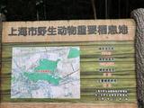 天马山公园