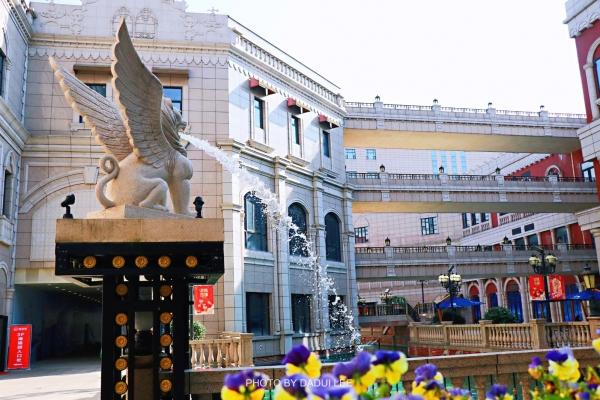 假装在欧洲上海也有威尼斯小镇啦